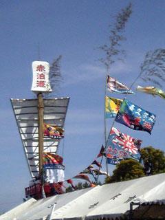 空を舞う大漁旗